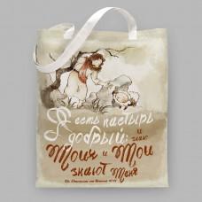 """Шоппер 0011 """"Добрый пастырь"""""""