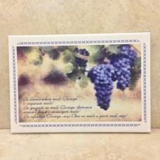 """Постер на холсте 0032 """"Благословение"""""""