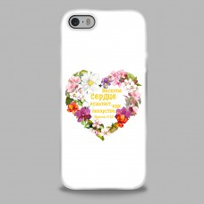 """Чехол для телефона iPhone 6 0078 """"Веселое сердце"""""""