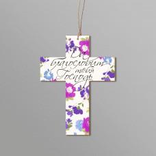 """Подвеска крест 0190 """"Благословение"""""""