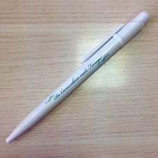 """Ручка 0126 """"Да благословит тебя Господь"""""""