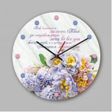 """Часы настенные деревянные """"Благость и милость"""" арт.  0200"""