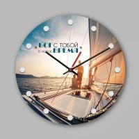 """Часы настенные деревянные """"Бог с тобой в любое время"""" арт.  0203"""