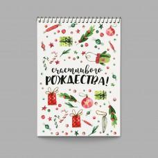 """Блокнот 0256 """"Счастливого Рождества"""" (белый)"""
