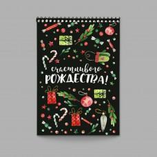 """Блокнот 0256 """"Счастливого Рождества"""" (черный)"""